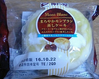 まろやかモンブラン蒸しケーキ.jpg