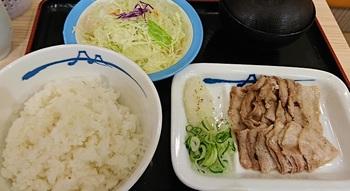 豚バラ焼き肉定食1.jpg